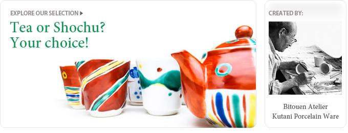 Kutani Porcelain Ware