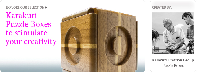 Japanese Karakuri Puzzle Boxes