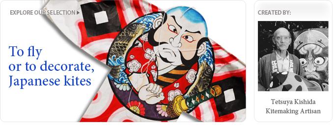 Japanese Edo Kite